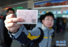 有出行计划的注意啦!元旦火车票12日起开售