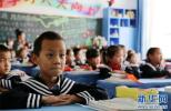优先发展教育事业要从哪些方面着手?