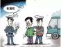 男子盗窃潜逃十年踪迹全无 项城警方远赴贵州将其抓获