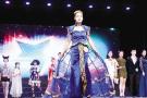河南省首届大学生形象设计大赛总决赛落幕