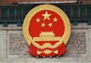 中国总领馆:在尼日利亚被绑中国公民获救
