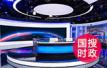 """香港传媒机构启动""""2017特区政府施政十件大事评选"""""""