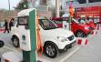 外媒:中国正开足马力寻求成为电动汽车超级大国