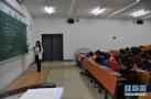 河南省教育系统综合治理与安全工作领导责任制实施细则(试行)
