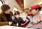 中铁郑州局集团公司启元旦假期运输 预计发送旅客146万人