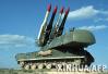 土耳其和俄罗斯签订S-400防空导弹系统贷款协议