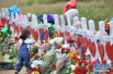 调查显示美国2017年逾1.5万人死于枪击