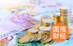 中国互联网金融协会发布防范变相ICO活动风险提示