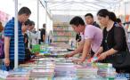 山东人爱读书 图书馆读者四年增59%