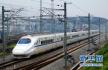春运期间济南铁路局将增开省内外部分动车组列车