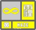 南京继续发布霾黄色预警信号 明天空气质量重度污染