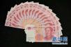 2017年河南省金融机构新增贷款超过新增存款