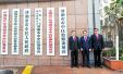 济南市市中区监察委员会挂牌成立