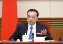 李克强主持召开国务院全体会议讨论《政府工作报告(征求意见稿)》