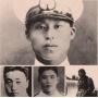 前中国空军四大天王