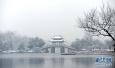 断桥残雪再现!初雪让杭州西湖美成了诗
