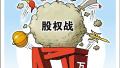 万科独立董事刘姝威连发五问怼宝能系:相关方是谁?