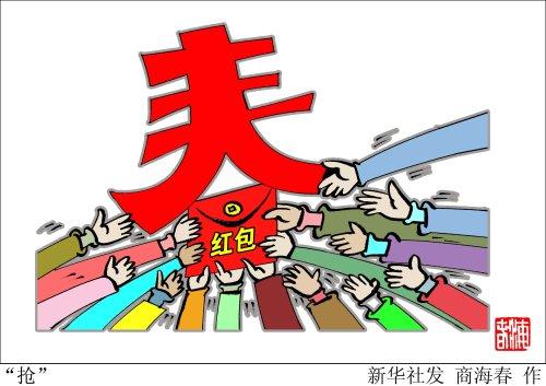 北京赛车PK10官方网信誉平台:春节红包大战花样多 小心一不留神被诈骗