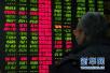 9家公司加入股票回购阵营 股票回购目的不同
