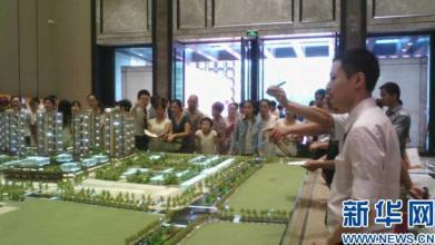 澳门新金沙4166:南京打造国际社区7个社区成首批试点