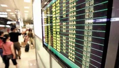 上海 坐飞机 这些 明年 事儿 不懂/