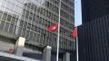 香港特區政府總部今天降半旗 向車禍遇難者致哀