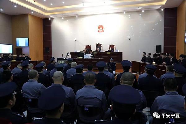 金沙国际:宁夏吴忠郭金发等人涉黑案一审宣判,52人获刑