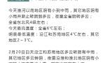 今日淮河以南地区阴有小到中雨 未来三天江苏多阴雨天气
