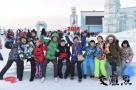 南京游客东北过大年  冰雪世界欢度春节