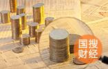 """资产逼近55万亿!央企发展亮出更高""""含金量"""""""