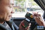 春节哈尔滨市民刷卡消费20.4亿 购房买车消费增速居首