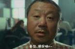 南通女子被老乡骗走7千元 一年后火车上又相遇