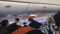 有航班充电宝冒烟现明火!充电宝到底该如何上飞机?