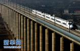 京雄城际铁路开工建设 北京到雄安只需30分钟
