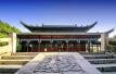 南京市机关大院 民国建筑巍然屹立(组图)