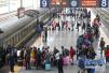 1283.8万人次——铁路春运单日旅客发送量创新高