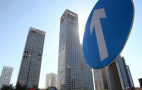 节后多地房贷利率大涨 扬州首套房普遍上浮15%