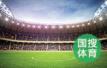 阿尔加夫杯-决赛因恶劣天气取消 荷兰瑞典并列冠军