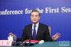 王毅谈中美关系:在相互尊重基础上管控好分歧矛盾