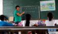 代表进言教育部长 建议实施乡村教师收入倍增计划