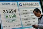 香港恒生指数上涨