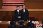 现场:汪洋当选十三届全国政协主席 俞正声到场祝贺