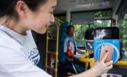 郑州可以刷支付宝坐公交了