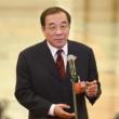 杨晓渡任国家监察委主任