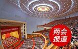 最高人民检察院检察长张军进行宪法宣誓