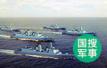 俄军间谍船抵近美国本土 在基地外监视核潜艇动向