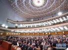 十三屆全國人大一次會議閉幕 表決通過各項決議和監察法