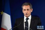 因涉嫌接受政治獻金 法國前總統薩科齊被傳訊