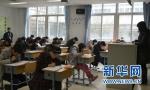 青岛多所高中酝酿调整自招方式 二中