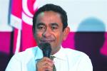 马尔代夫政治危机发酵 前总统等多人被控涉恐